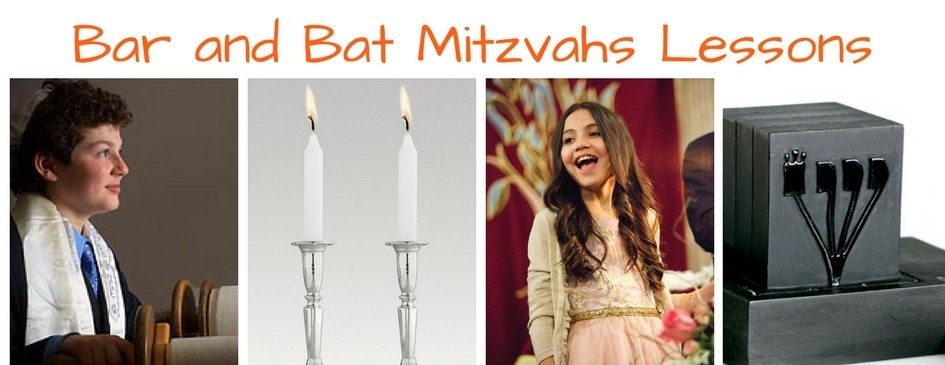 Bar and Bat Mitzvah Lessons.jpg