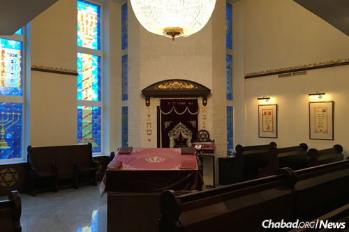 The synagogue at the Yeshivah Ketanah of Malakhovka