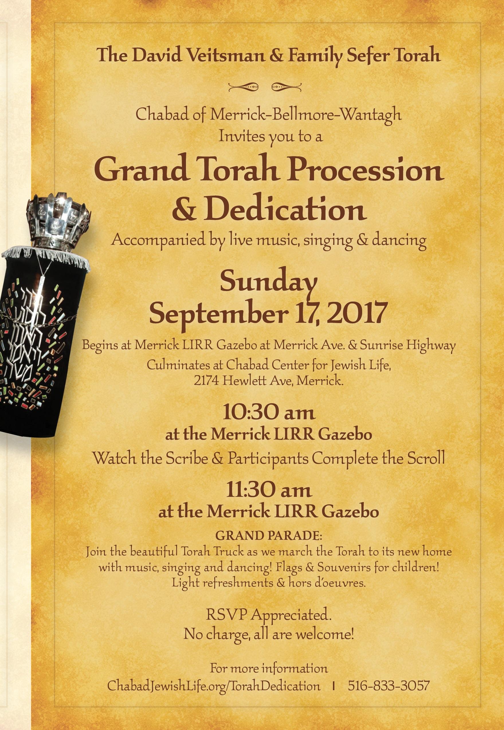 Torah Dedication17_23.jpg