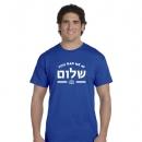 Chabad at NAU Merchandise
