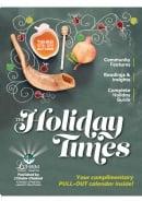 The Holiday Times: Tishrei 5778 - Autumn 2017