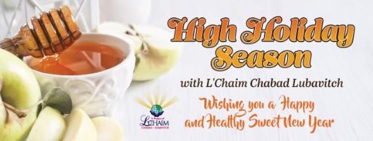 Lchaim-RH-banner.jpg