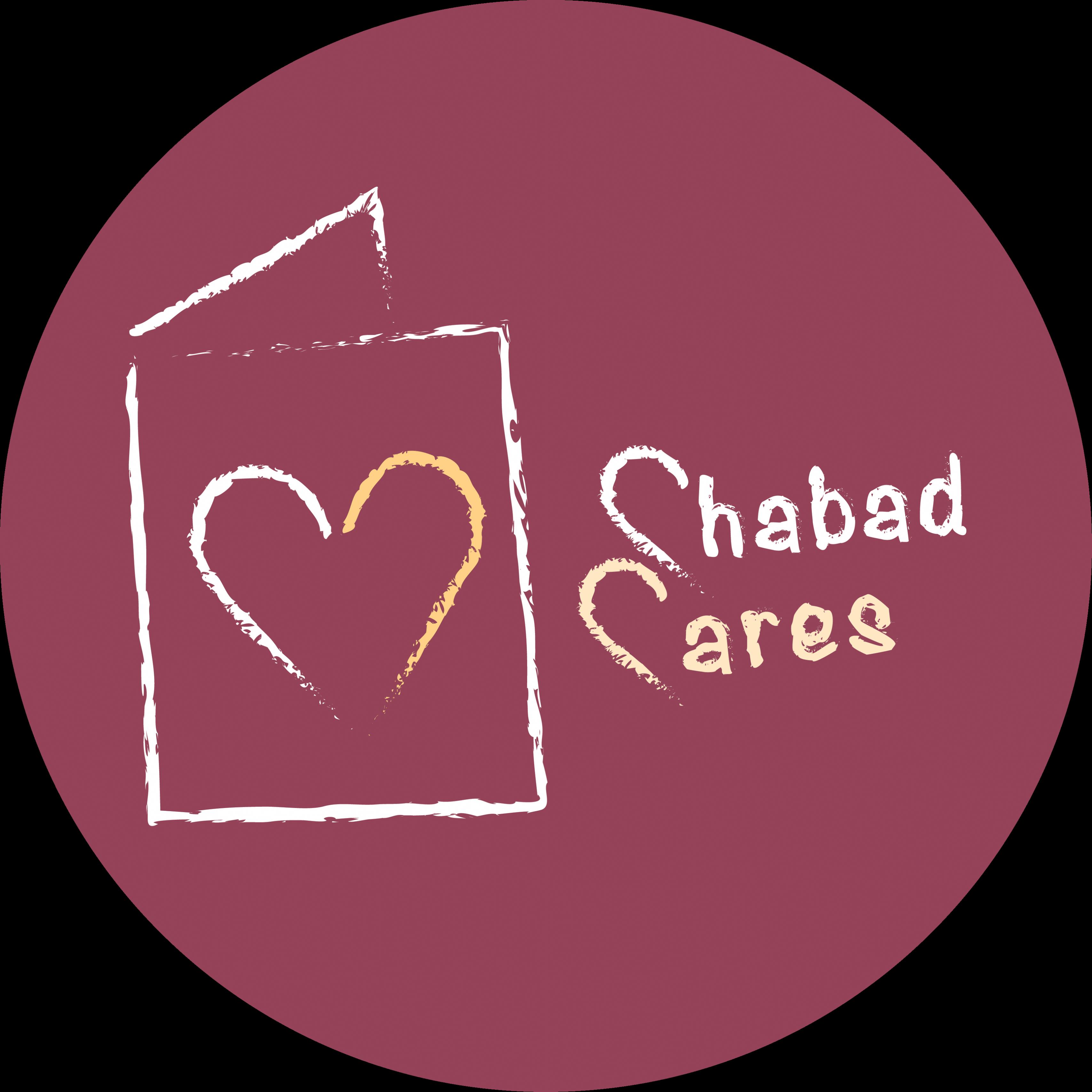 ChabadCares Logo.png