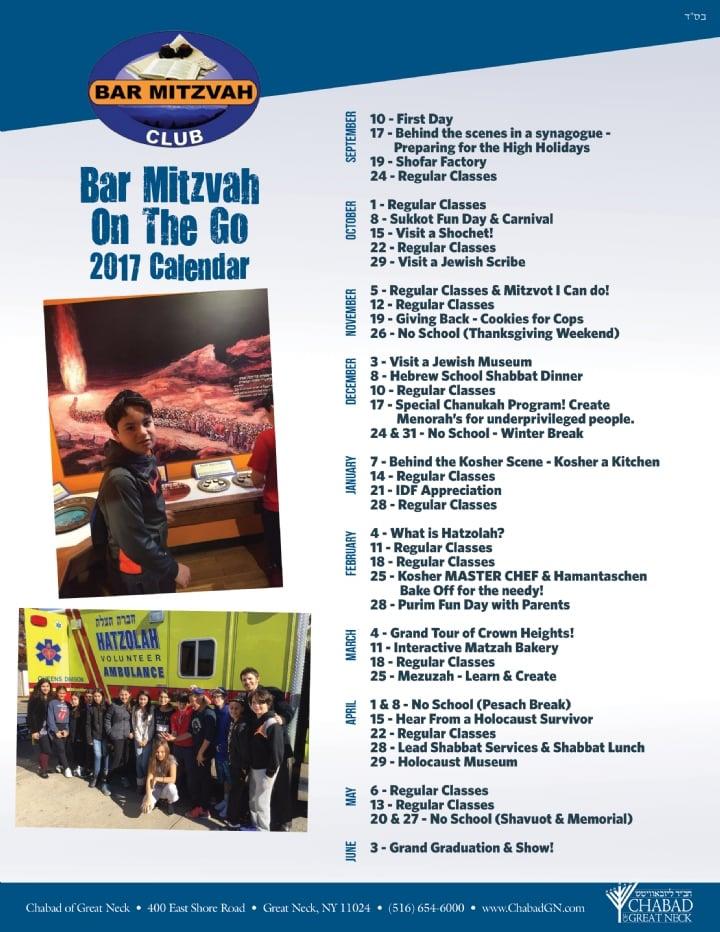 Bar bat Mitzvah2.jpg