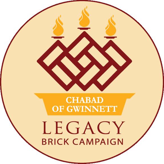 legacy brick logo_FINAL.png