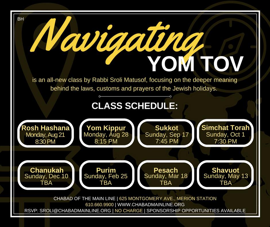navigating yom tov -general.png