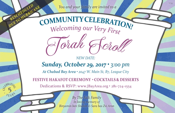 Community Celebration - Welcoming our First Torah Scroll - Sunday, October 29, 2017