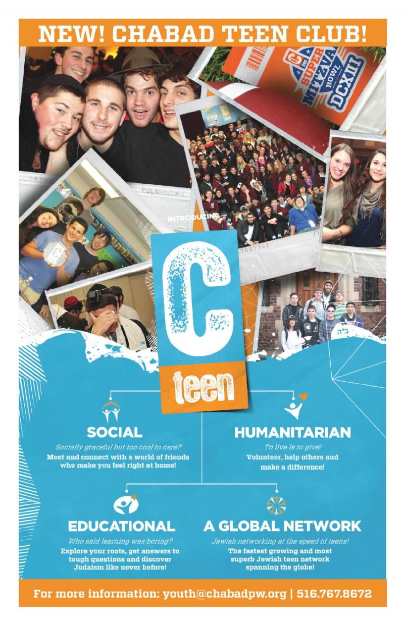 CPW_Upcoming Programs 2017-18-page-011.jpg