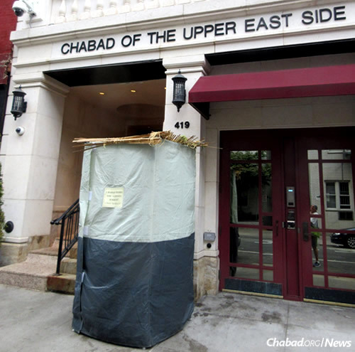 The sukkah in front of Chabad of the Upper East Side (Photo: Howard Blas)