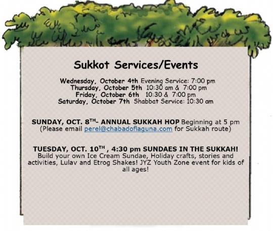 sukkah schedule 2017 final.jpg