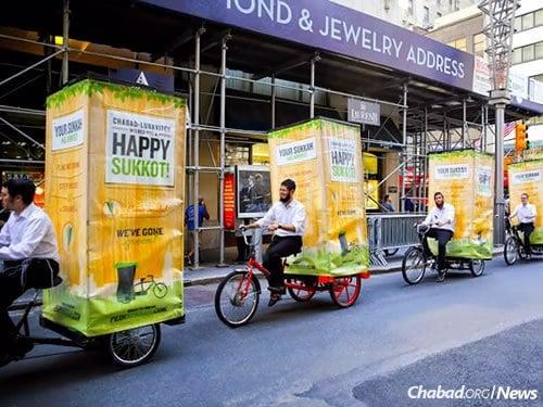 שיירת 'סוכות-אופניים' במנהטן, ניו יורק