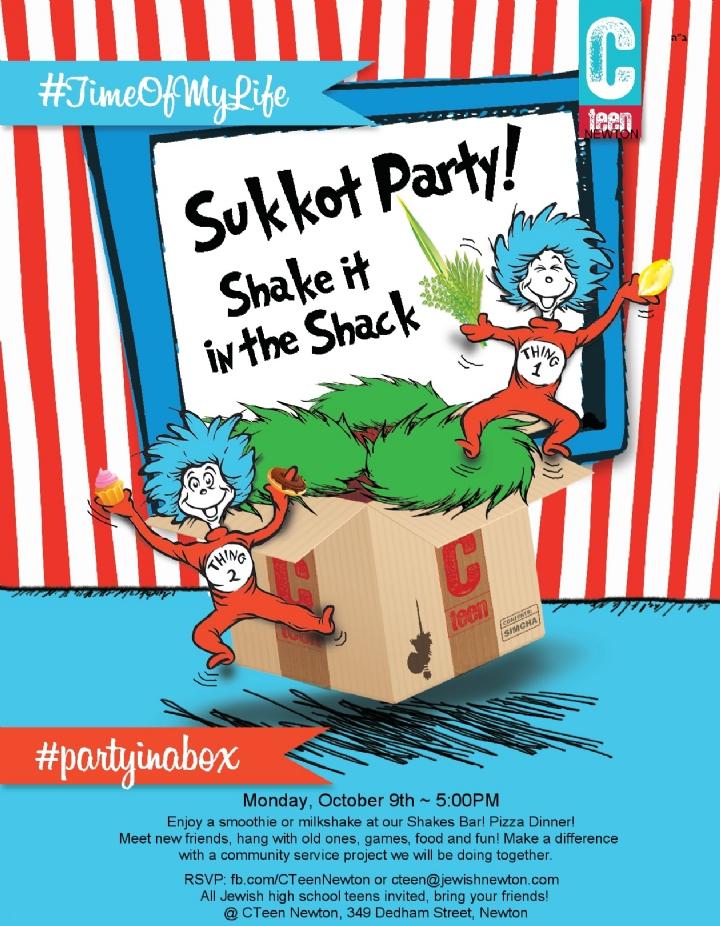 Shakes_in_shack_sukkot_party_cteen.jpg
