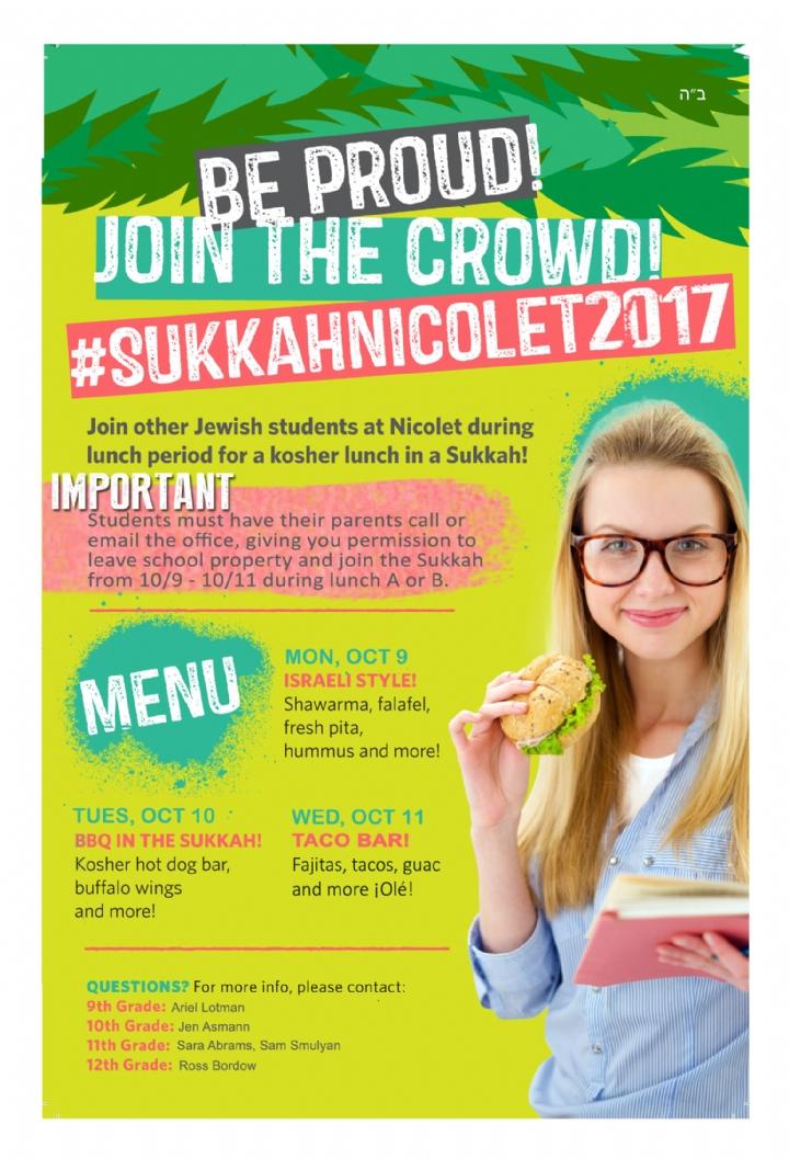 NicoletSukkah-flyer-2017.jpg