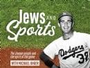 Sports in Judaism