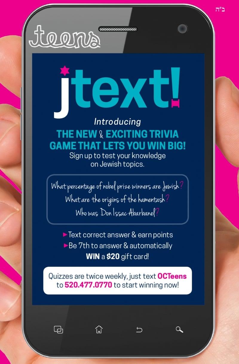 jtext_phone_web.jpg