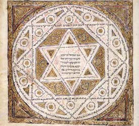 The Star of David in the oldest surviving complete copy of the Masoretic text, the Leningrad Codex, dated 1008.