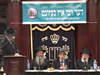 Panel: Recalling the Rebbe's 1977 Recovery