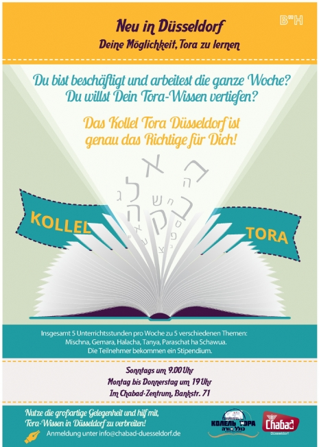 Kollel Tora Düsseldorf ad - Sept 2017.jpg