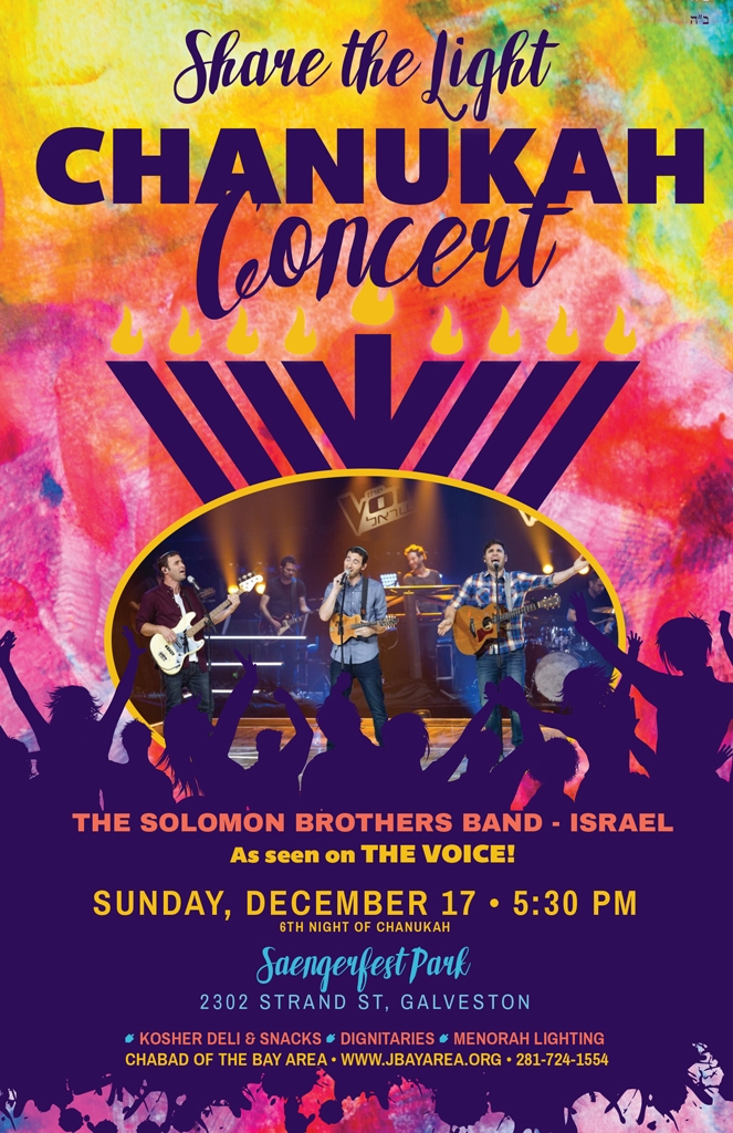 Share the Light CHANUKAH CONCERT on the Strand - Starring The Solomon Brothers - Israel - as seen on THE VOICE!