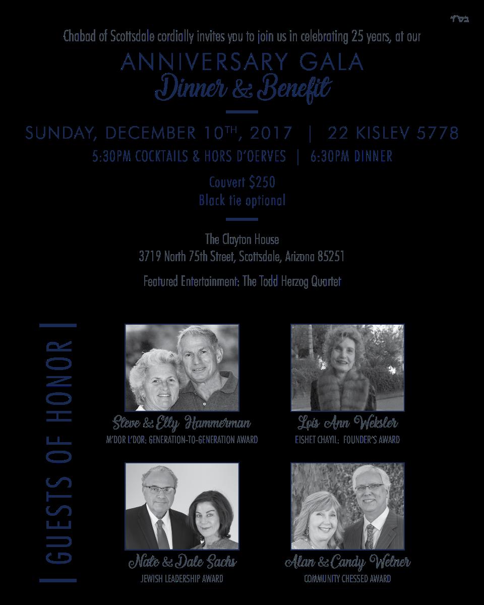 COS-25th-Anniversary-Main-Invitation-Image.png