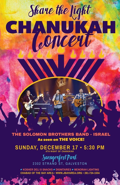 Share the Light CHANUKAH CONCERT - Starring The Solomon Brothers from Israel - As see on THE VOICE! Sunday, December 17, 2017 in Saengerfest Park, Galveston, TX