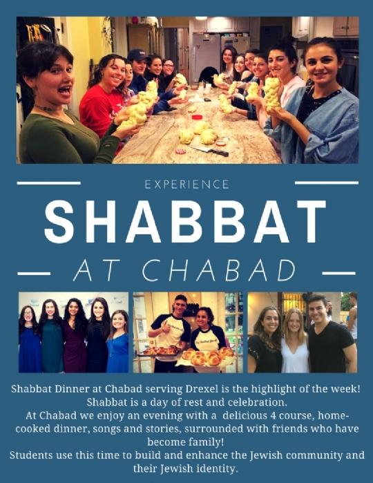 Shabbat flyer for website.jpg