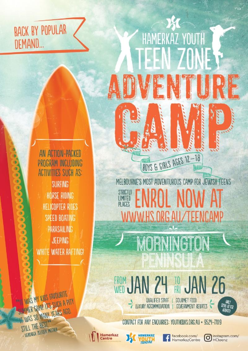 Hamerkaz-Youth---Teen-Camp-Escape---Update-5775-2.jpg