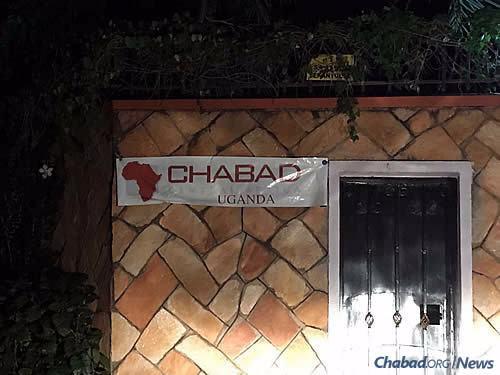 Sous l'égide du centre 'Habad d'Afrique Centrale dirigé par Rav Chlomo Bentolila, des étudiants rabbiniques ont visité la petite communauté juive d'Ouganda depuis au moins 1999.