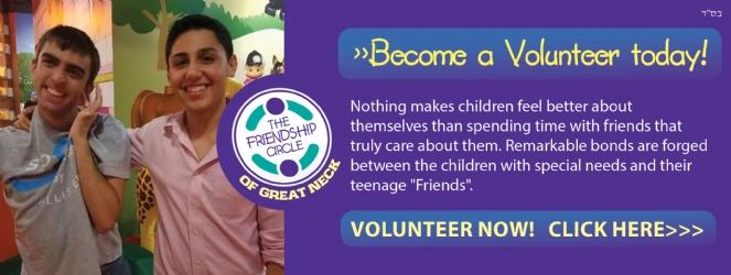 FC volunteer.jpg