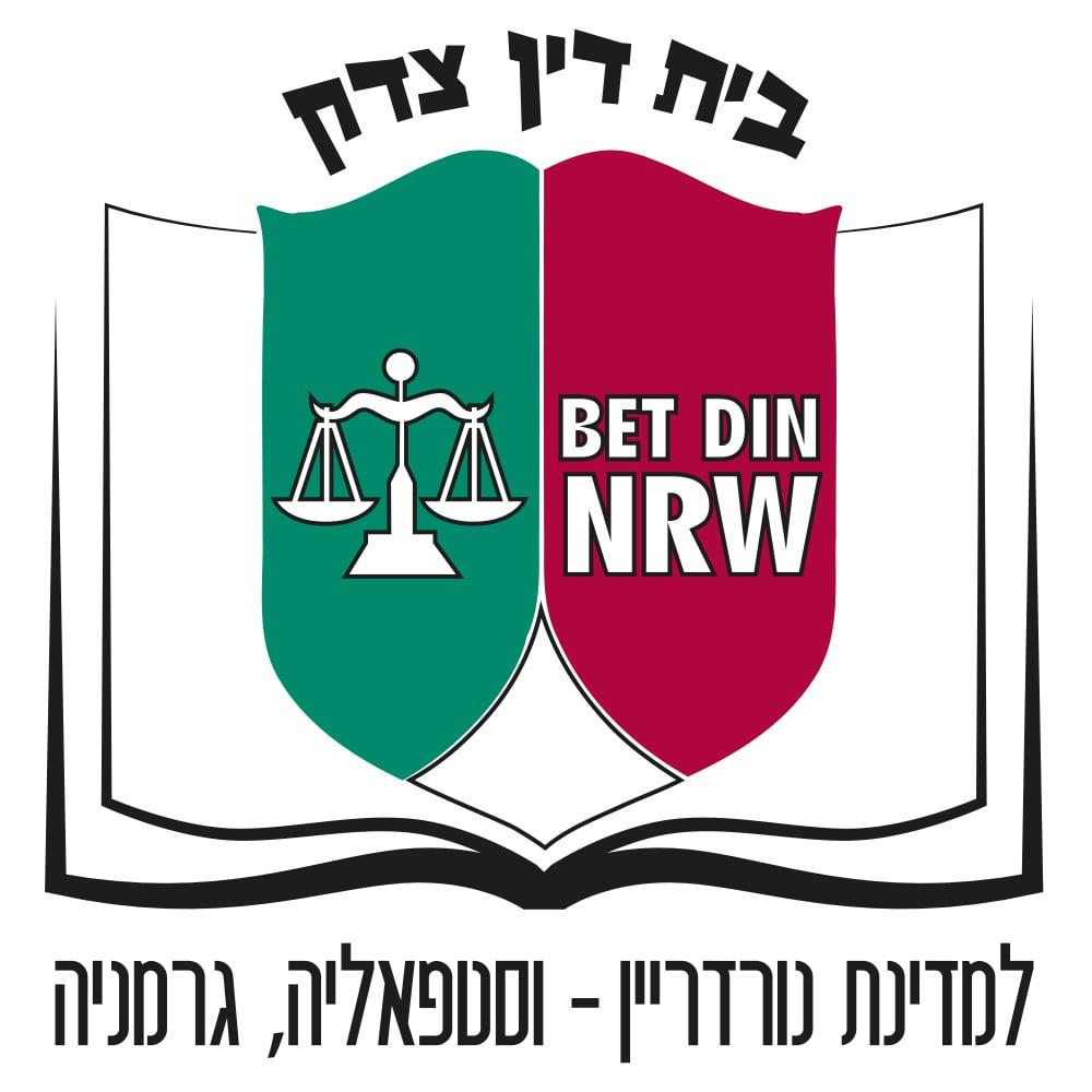 BET-DIN-NRW-LOGO_facebookend.jpg
