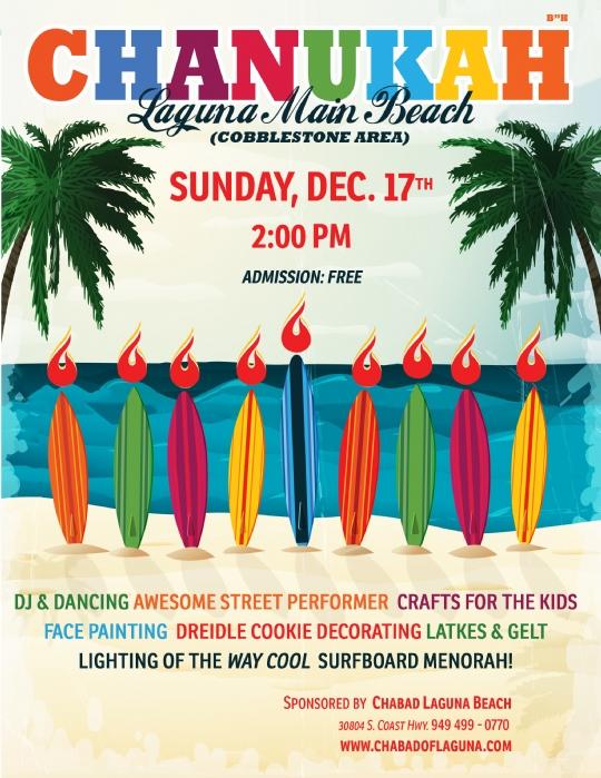 Surfboard menorah flyer.jpg