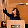 Canadian Emissary Addresses Knesset on Premarital Counseling Law