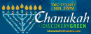 Chanukah Events | Houston's Hanukkah Family Celebrations