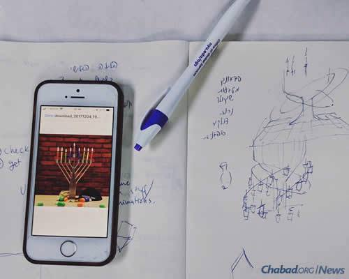"""Concept design for the """"AR"""" (augmented reality) menorah"""