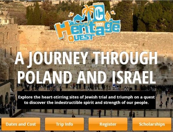 Teen summer israel trip.JPG