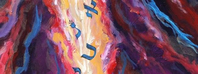 קדושים: רמזים וגימטריות לפרשת קדושים