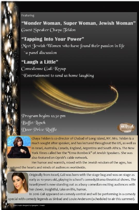 Women Empowered Invite info.jpg