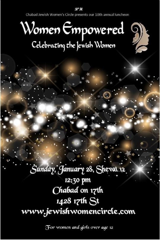 Women Empowered Invite.jpg