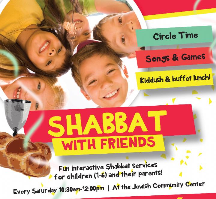 Shabbat cteen.png