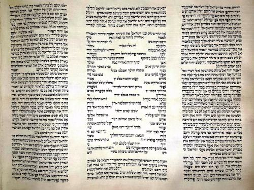 """In the Torah scroll, the Song of the Sea (""""Az Yashir"""") is laid out in a unique format, resembling a brick wall. (Photo: Rabbi Yosef Y. Rabin, Craft Sofer)"""