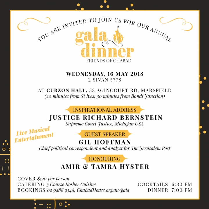 Gala Dinner - invite.png