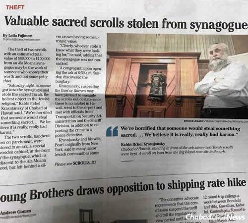 Rabbi Itchel Krasnjansky, executive director of Chabad of Hawaii, stands in front of the ark that held two Torahs that were discovered stolen earlier this week. He flew to the Big Island to get this one for use in the synagogue. (Photo: The Star-Advertiser)