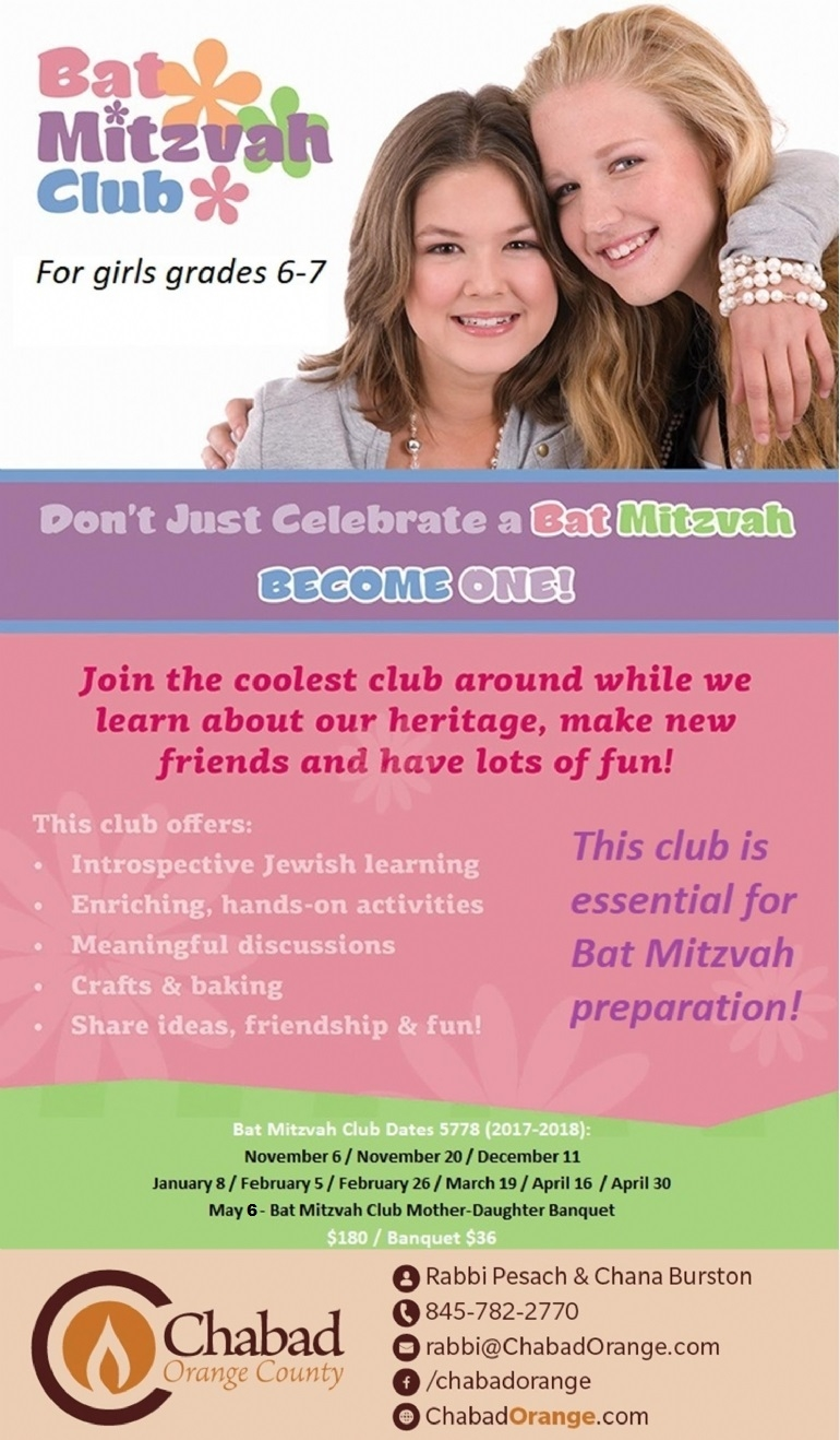 Bat Mitzvah Club 5778.jpg