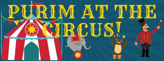 purim 18 banner.PNG