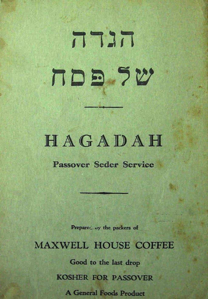 A 1933 edition of the now-famous Maxwell House Haggadah (Photo: Wiki Media)