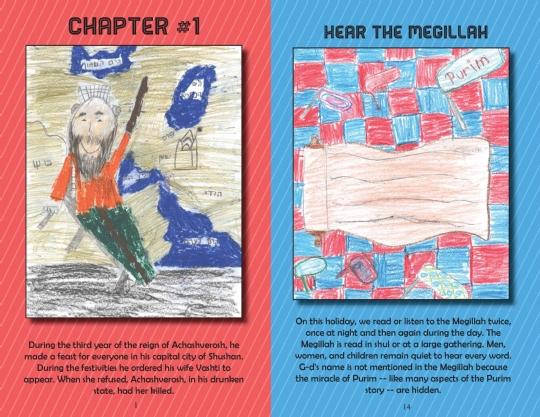 Megillah Companion-page-002.jpg