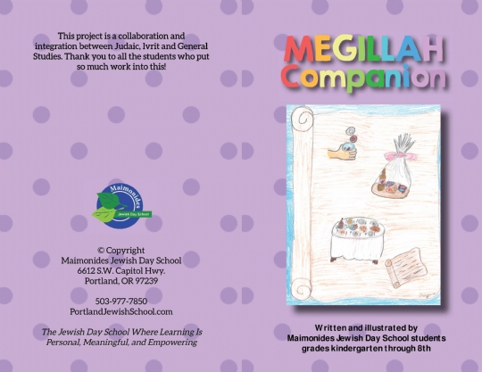 Megillah Companion-page-001.jpg