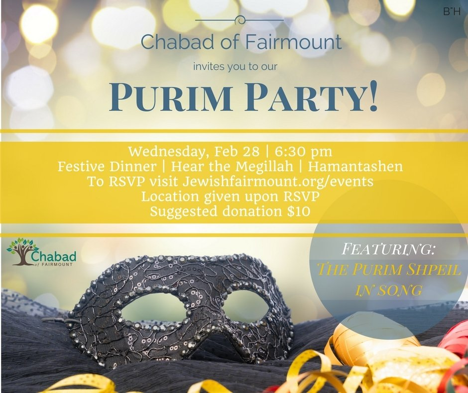 PURIM party flyer (5).jpg