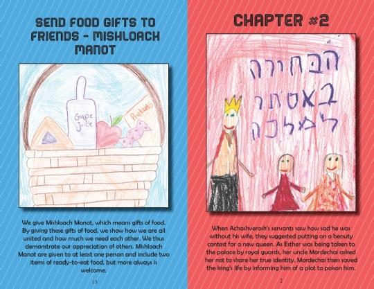 Megillah Companion-page-003.jpg