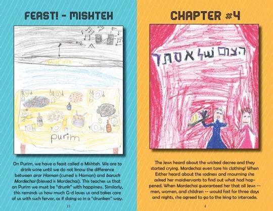 Megillah Companion-page-005.jpg
